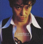 Loveduce