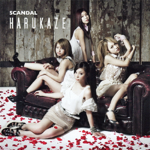 HARUKAZE/SCANDAL[CD]通常盤【返品種別A】