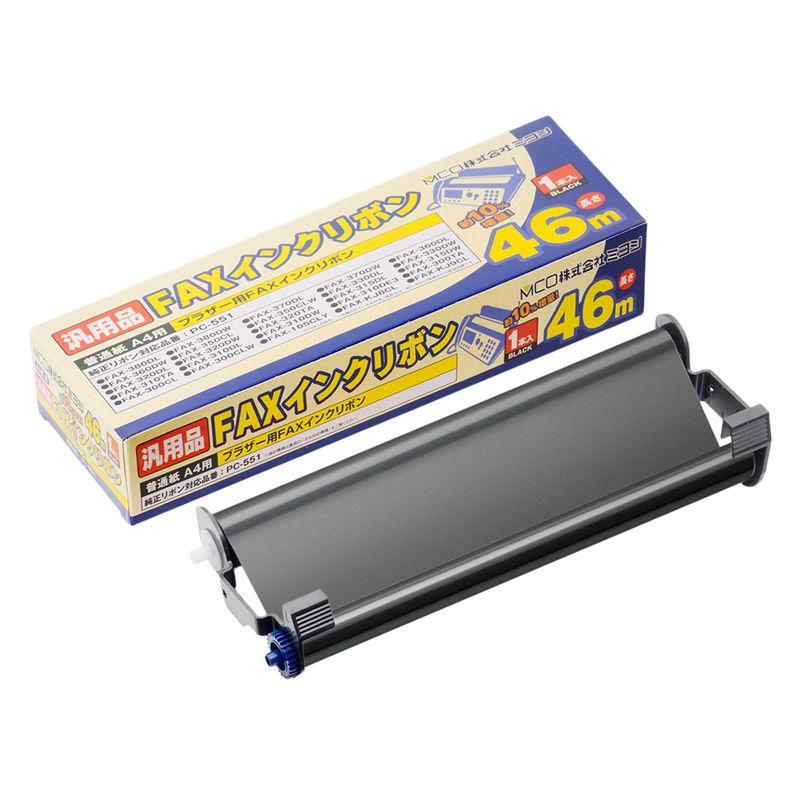 MCO FAXインクリボン(1本入)ブラザー汎用品 ミヨシ FXS46BR-1[FXS46BR1]【返品種別A】