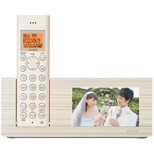 シャープ デジタルコードレス留守番電話機 ゴールド系SHARP インテリアホン JD-4C1CL-N[JD4C1CLN]【返品種別A】