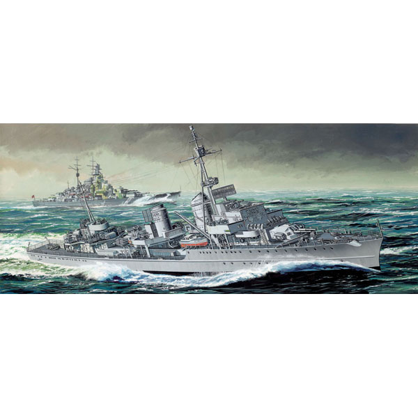 ドイツ駆逐艦 Z-39