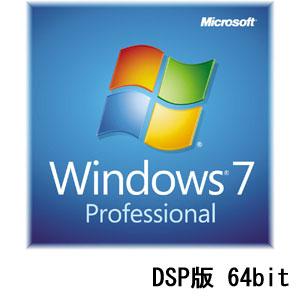 Windows 7 Professional SP1 64bit DSP��