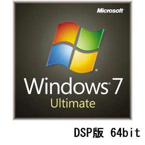 Windows 7 Ultimate SP1 64bit DSP��