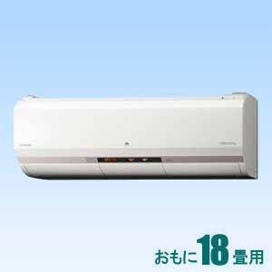 メガ暖 白くまくん RAS-XK56G2