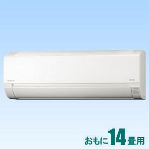 白くまくん RAS-A40F2