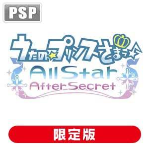 �u���b�R���[ �����́��v�����X���܂���All Star After Secret [������� Sweet & Bitter BOX]