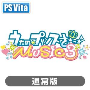 うたの☆プリンスさまっ♪MUSIC3 [通常版] 製品画像