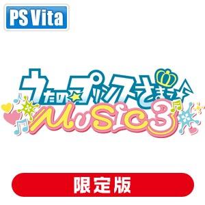 うたの☆プリンスさまっ♪MUSIC3 [初回限定 ウキウキBOX]