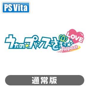 うたの☆プリンスさまっ♪Repeat LOVE [通常版]