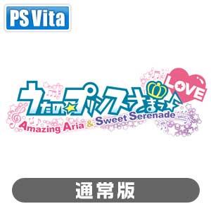 うたの☆プリンスさまっ♪Amazing Aria & Sweet Serenade LOVE [通常版]