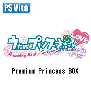 うたの☆プリンスさまっ♪Amazing Aria & Sweet Serenade LOVE Premium Princess BOX