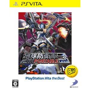 地球防衛軍3 PORTABLE [PlayStation Vita the Best]