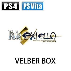 Fate/EXTELLA VELBER BOX [�v���~�A�������]