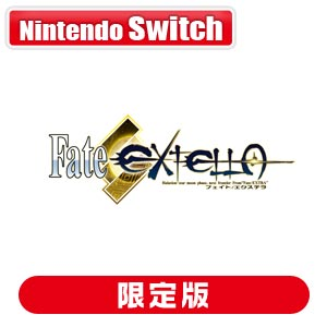 Fate/EXTELLA LIMITED BOX [限定版] [Nintendo Switch]