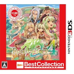 ルーンファクトリー4 [Best Collection]