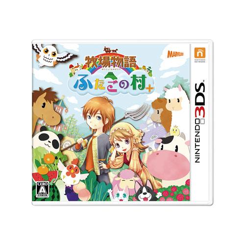 牧場物語 ふたごの村+ [3DS]