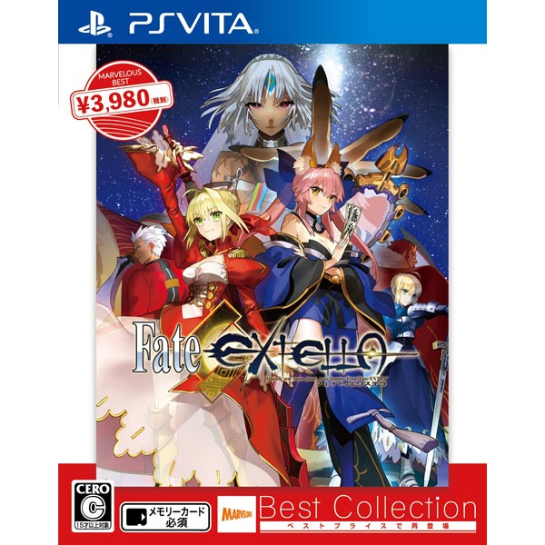 マーベラス Fate/EXTELLA [Best Collection] [PS Vita]