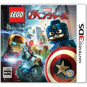 LEGO マーベル アベンジャーズ [3DS]