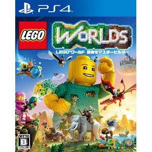 LEGO ワールド 目指せマスタービルダー [PS4]