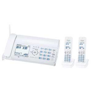 おたっくす KX-PZ300DW-W [ホワイト] 製品画像