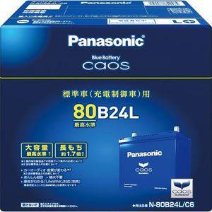 カオス N-80B24L/C6 製品画像