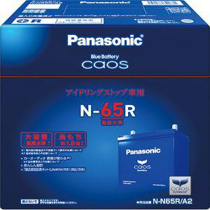 カオス N-N65R/A2