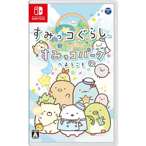 すみっコぐらし すみっコパークへようこそ [Nintendo Switch] 製品画像