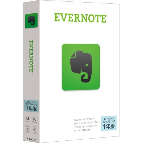 Evernote Corporation EVERNOTE プレミアムパック 1年版 2016