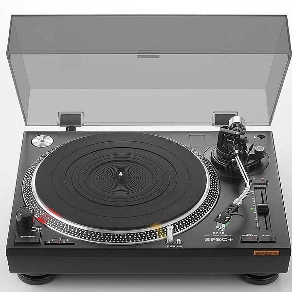 アナログレコードプレーヤー AP-50