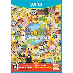 �����n�S�� �`�����n�L�����Ɠ�{�S���̗��` [Wii U]