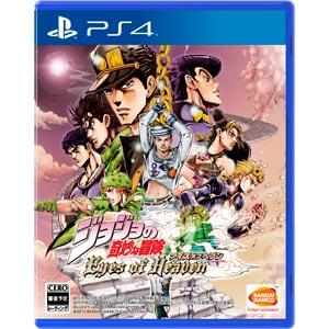 ジョジョの奇妙な冒険 アイズオブヘブン [PS4]