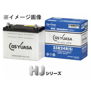 HJ・Hシリーズ HJ-55B24L(S)