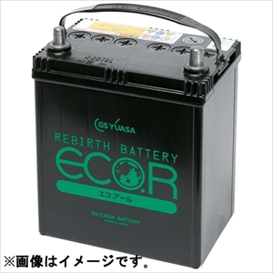 ECO.R ECT-44B20L