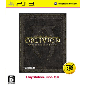 The Elder Scrolls IV:�I�u���r�I�� Game Of The Year Edition [PlayStation 3 the Best]