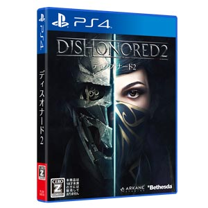 Dishonored 2(ディスオナード 2) [PS4]