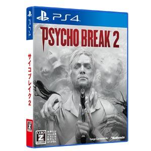 PSYCHOBREAK 2 [PS4]