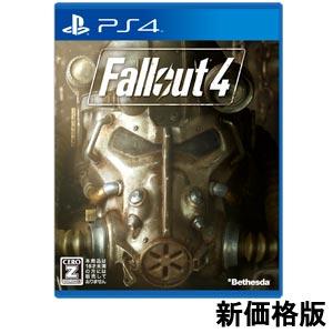 Fallout 4 [新価格版] [PS4]