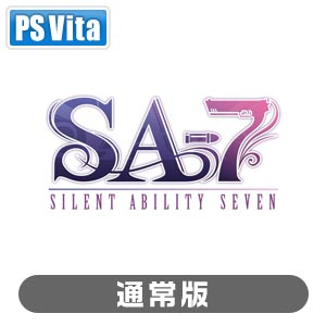 SA7-SILENT ABILITY SEVEN- [通常版]