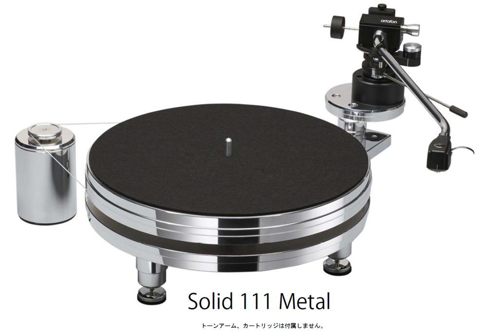 Solid 111 Metal