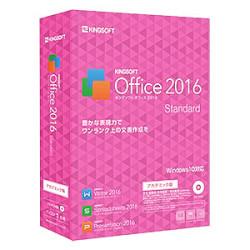 KINGSOFT Office 2016 Standard �A�J�f�~�b�N��