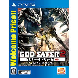 バンダイナムコエンターテインメント GOD EATER 2 RAGE BURST [Welcome Price!!] [PS Vita]