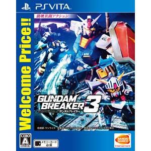 バンダイナムコエンターテインメント ガンダムブレイカー3 [Welcome Price!!] [PS Vita]