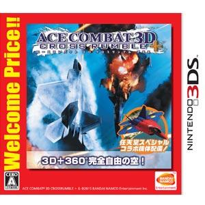 エースコンバット 3D クロスランブル + [Welcome Price!!]