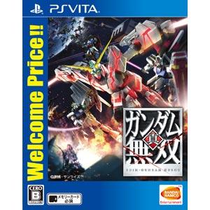 バンダイナムコエンターテインメント 真・ガンダム無双 [Welcome Price!!] [PS Vita]
