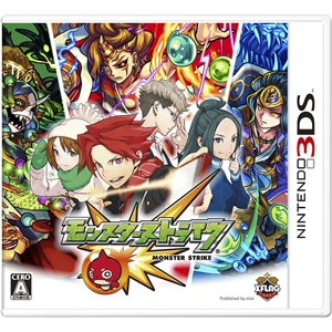 モンスターストライク [3DS] 製品画像
