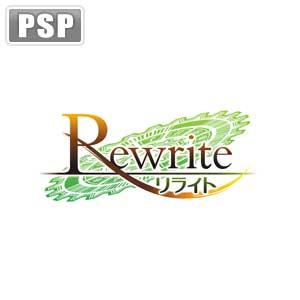 �v���g�^�C�v Rewrite [PSP]