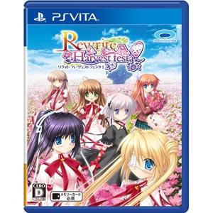 Rewrite Harvest festa! [PS Vita]