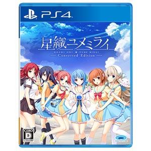星織ユメミライ Converted Edition [PS4]