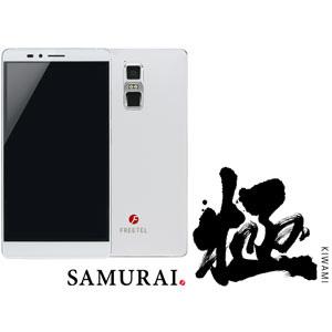 FREETEL SAMURAI KIWAMI FTJ152D-Kiwami-WH SIMフリー [白] (SIMフリー)