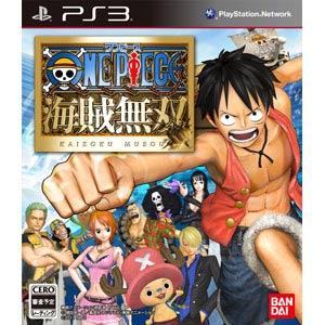 【PS3】ワンピース 海賊無双(通常版) BLJM-60416ワンピース カイソ【返品種別B】